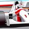 Grand Prix Management Icon