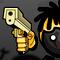 Spurt Icon