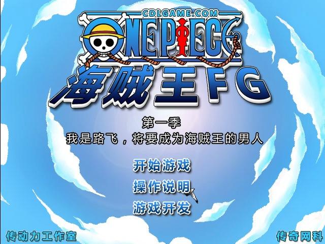 pirat kings hack game download