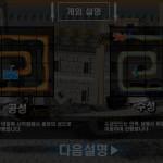 DNF - Berserker Screenshot