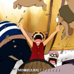 One Piece – Path to Pirate King Screenshot