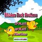 Chicken Duck Brothers Screenshot