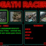 Death Racers Screenshot