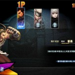 Final Dungeon Screenshot