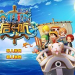 One Piece Defense Screenshot