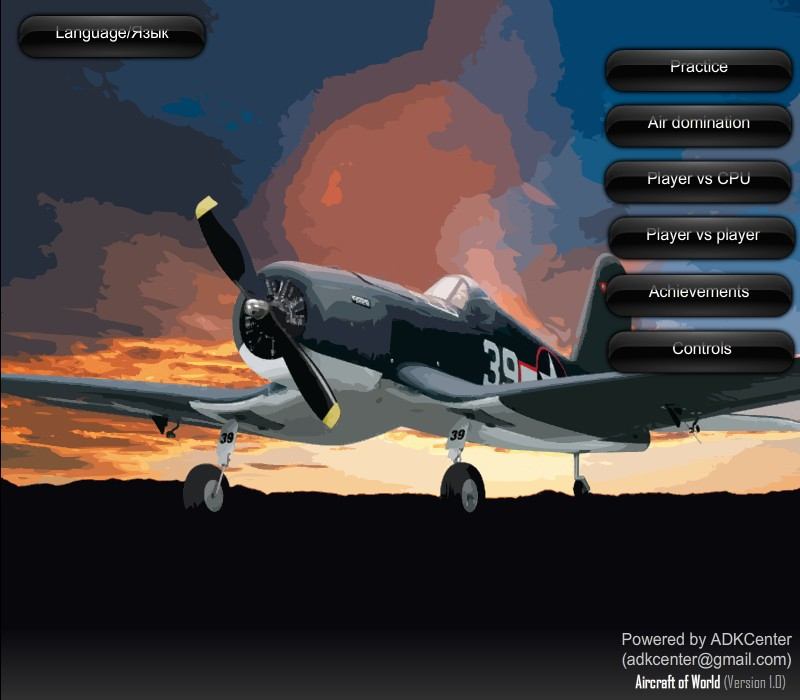 Aircraft game hacked