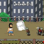 Hobo vs Zombies Screenshot